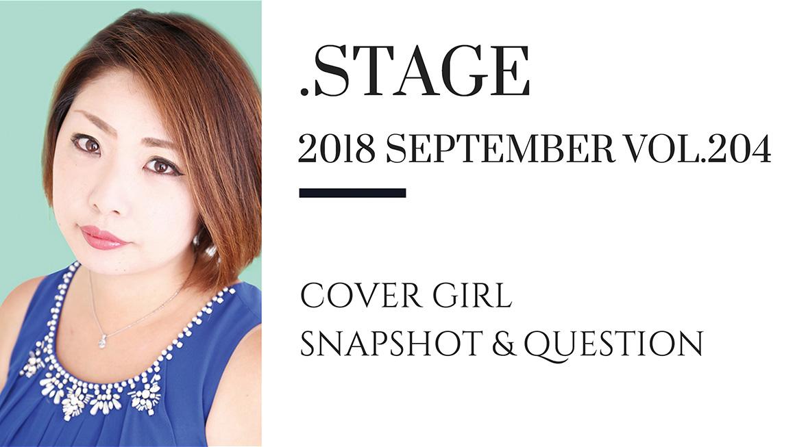 おすすめコンテンツ|Cover Girl
