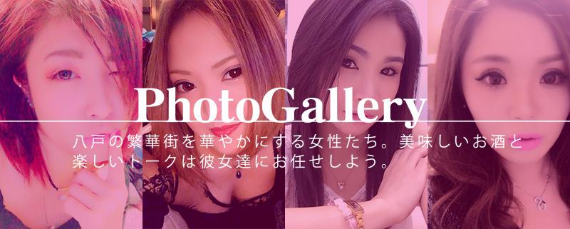 PhotoGalleryバナー