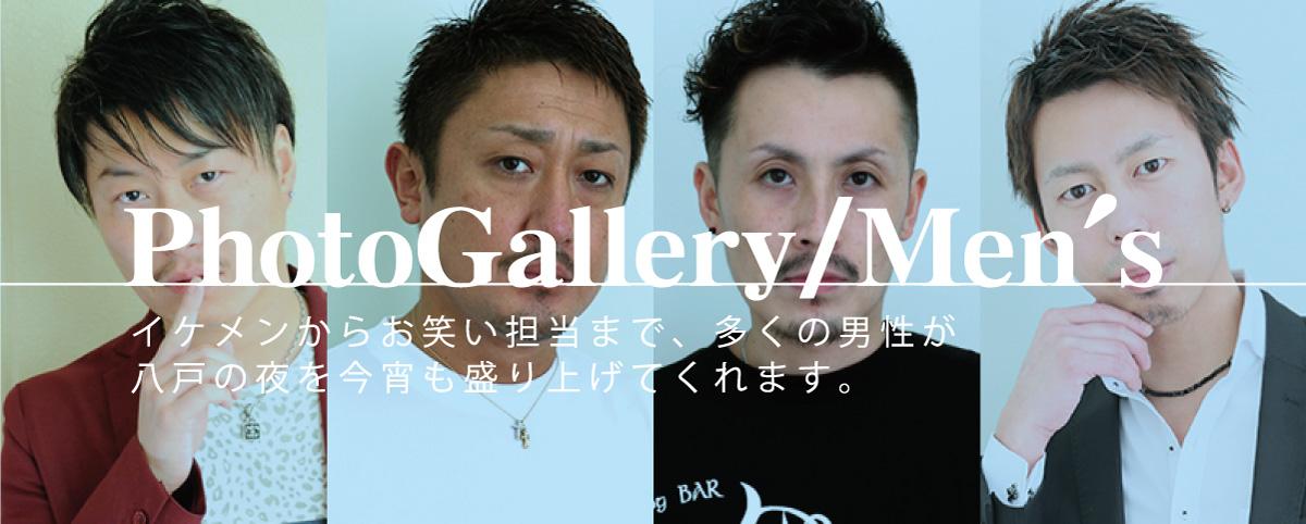 PhotoGallery/Men'sバナー