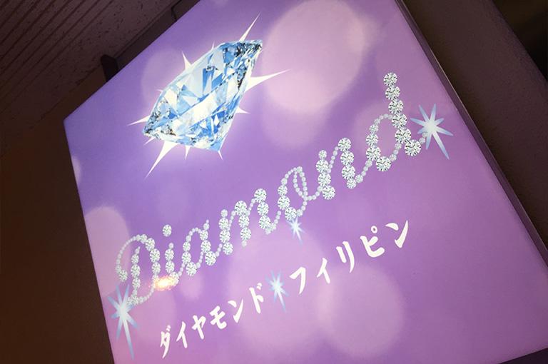 ダイヤモンド店内の様子