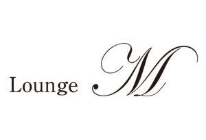 Lounge M -エム-