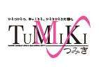 TuMiKi -つみき-