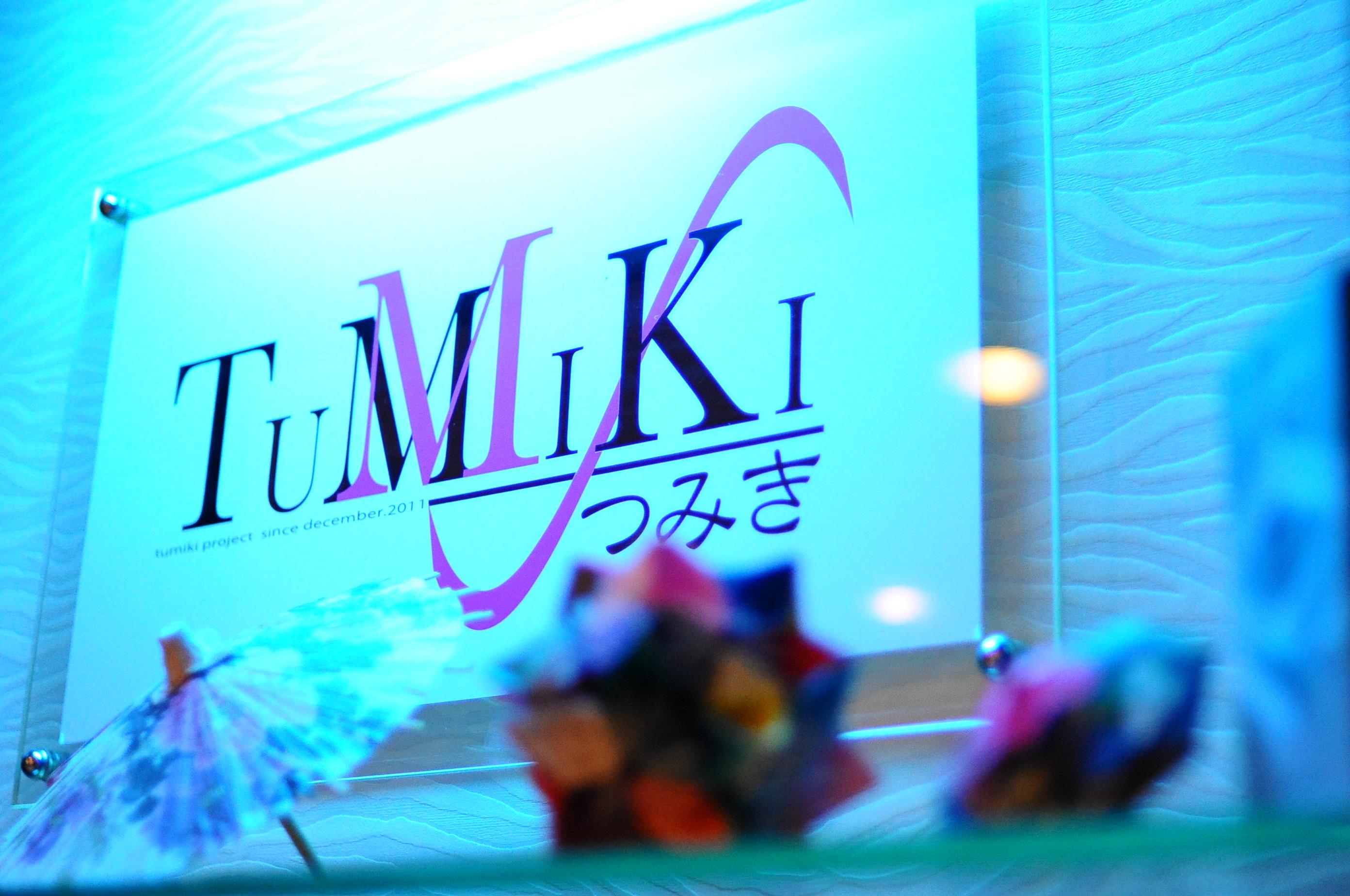 TuMiKi -つみき-店内の様子