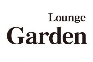 Garden -ガーデン-