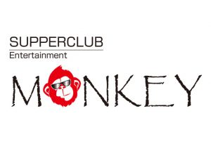 MONKEY -モンキー-