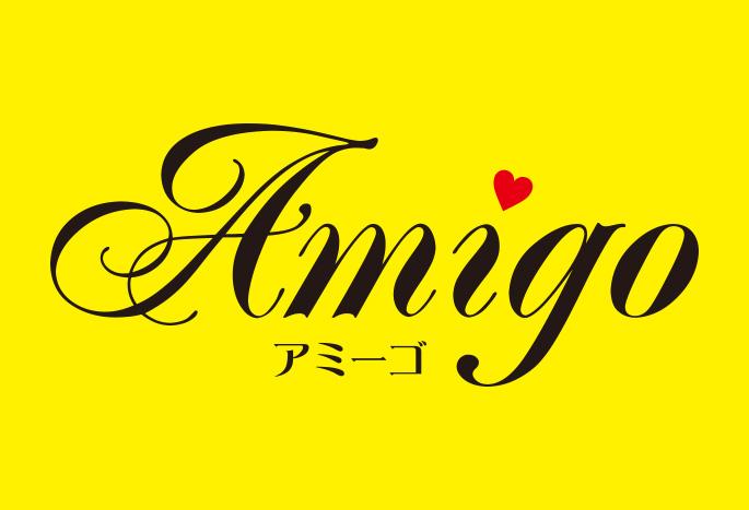 アミーゴ ロゴ