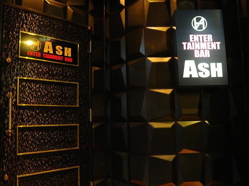 アッシュ店内の様子