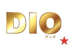 DIO☆ -ディオ-