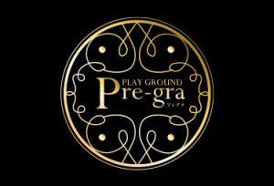 PLAY GROUND -プレグラ-