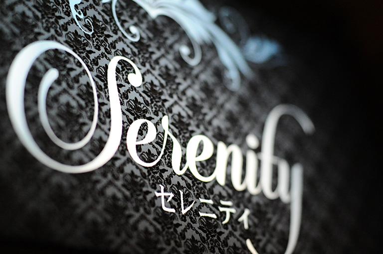Serenity -セレニティ-店内の様子
