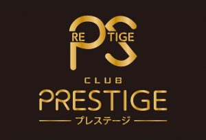 PRESTAGE -プレステージ-