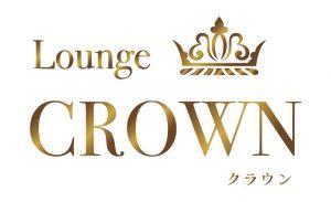 CROWN -クラウン-