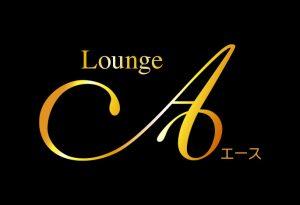 Lounge A -エース-